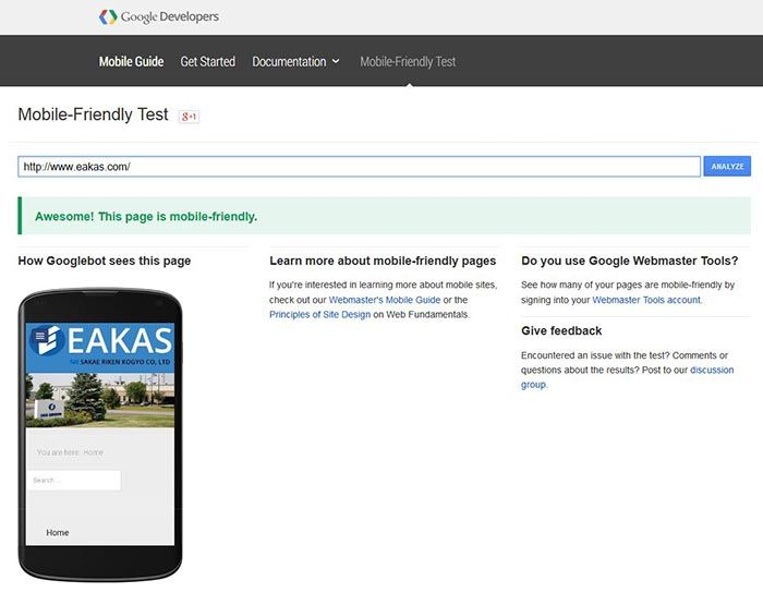 eakas mobile friendly pass