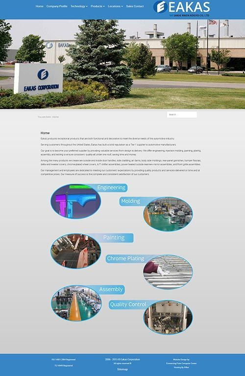 Responsive and mobile friendly website development for Eakas corporation.